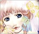 マクロスF(フロンティア) cosmic cuune (コズミックキューン)/シェリル・ノーム starring May'n & ランカ・リー=中島 愛 produced by 菅野 よう子