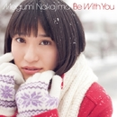 Be With You/中島 愛