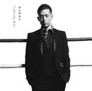 Fighting Man(通常盤)/清木場 俊介