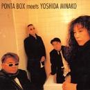 PONTA BOX meets YOSHIDA MINAKO/PONTA BOX & YOSHIDA MINAKO