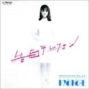 告白テレフォン(Original Cover Art)/遠藤 京子(響子)
