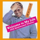 "WELCOME  TO  MY  LIFE -25th Anniversary Version-/村上""ポンタ""秀一"