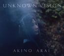 TVアニメーション「まおゆう魔王勇者」エンディングテーマ Unknown Vision/新居 昭乃