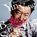 Yin Yang(イヤン)/涙をぶっとばせ!!/おいしい秘密/桑田 佳祐