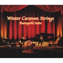 十二月 ~Winter Caravan Strings~/斉藤 和義