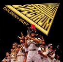 GOLDEN☆BEST スペクトラム<Disc 1>/スペクトラム