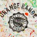 もしも/ORANGE RANGE
