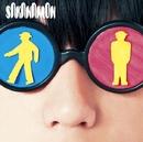 シグナルマン/SAKANAMON