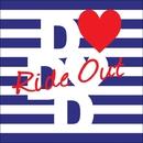 Ride Out/DadaD