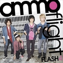 FLASH4(通常盤)/ammoflight