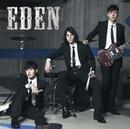 Never Cry/EDEN