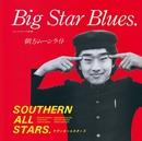 Big Star Blues(ビッグスターの悲劇)/サザンオールスターズ