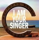 I AM YOUR SINGER/サザンオールスターズ