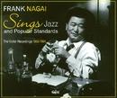 フランク、ジャズを歌う(DISC 1)/フランク永井