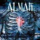 アルマー/アルマー