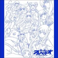 蒼き鋼のアルペジオ -アルス・ノヴァ-「Blue Field」キャラクターSongs/VARIOUS