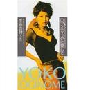 ロマンティックに愛して/荻野目 洋子