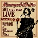 """斉藤和義 20th Anniversary Live 1993-2013 """"20<21""""~これからもヨロチクビ~ 神戸ワールド記念ホール 2013.8.25/斉藤 和義"""