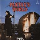 PANTAX' S WORLD/パンタ