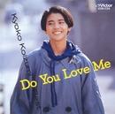 Do You Love Me Kyoko Koizumi Best/小泉 今日子