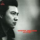 WORK SONGS/A.R.B.