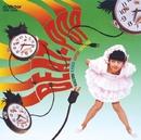 BEAT POP/KOIZUMI KYOKO SUPER SESSION/小泉 今日子