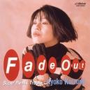 Fade Out ~Super Remix Tracks/小泉 今日子