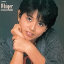 WHISPER/小泉 今日子