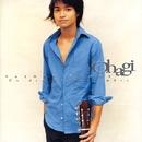 11月のある日/大萩 康司(ギター)