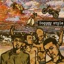 犬式/Dogggystyle