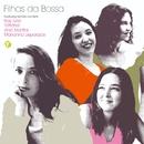 Filhas da Bossa/ボサノバの娘たち/V.A.