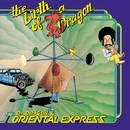 THE BIRTH OF A DRAGON +4/DR. DRAGON & THE ORIENTAL EXPRESS