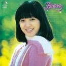 ファンタジー +10/岩崎 宏美