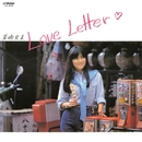 Love Letter +2/岩崎 宏美