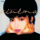 cinema +9/岩崎 宏美