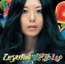 Off The Lip/Leyona