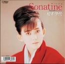 Sonatine(ソナチネ)/松本 伊代