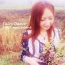 Fairy Dance ~KOKIA meets Ireland~/KOKIA