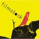 filmstock/baker