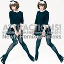 ATTRACTIONS! KONISHI YASUHARU remixes 1996-2010 Newly Remixed Tracks/小西 康陽