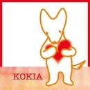 孤独な生きもの/あの日の私に/KOKIA