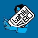 ソリタリー・ビジネス EP/TAHITI 80