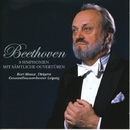 ベートーヴェン:交響曲・序曲全集/クルト・マズア指揮、ライプツィヒ・ゲヴァントハウス管弦楽団