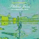 ラスマス・フェイバー・プレゼンツ・プラチナ・ジャズ~ライヴ・アット・ビルボードライブ東京~/プラチナ・ジャズ