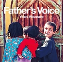 Father's Voice/渡部 陽一