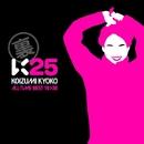 裏K25 ~KOIZUMI KYOKO ALL TIME BEST 19→38~/小泉 今日子