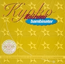 KOIZUMIX PRODUCTION VOL.2 (LONDON REMIX OF BAMBINATER)/小泉 今日子