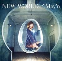4th Album NEW WORLD/May'n