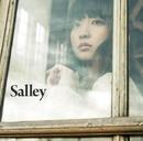 あたしをみつけて/Salley