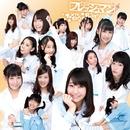 進め!フレッシュマン(タイプA)/Tokyo Cheer2 Party